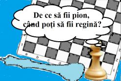 "Clubul Sportiv de Șah ""Mediator"""